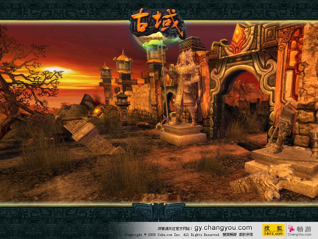 《古域》游戏截图