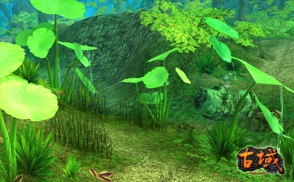 《古域》游戏截图――绿色世界