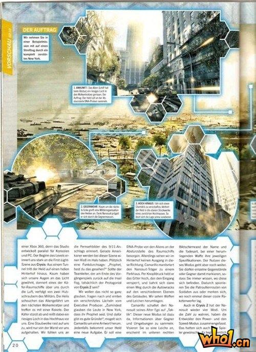 PC超级大作《孤岛危机2》最新杂志图