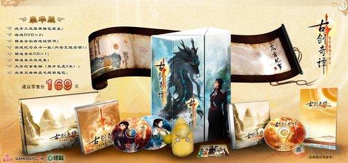 日期锁定《古剑奇谭》双版将同步上市