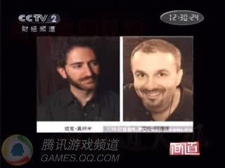 中央电视台关注游戏产业 报道暴雪成功之路