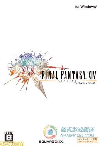 《最终幻想14》PC版9月30日正式发售